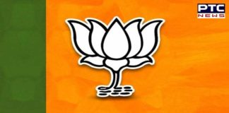 BJP announces candidates