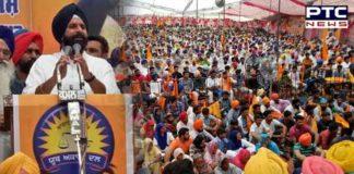 Bikram Majithia Amloh and Fatehgarh Sahib Rallies