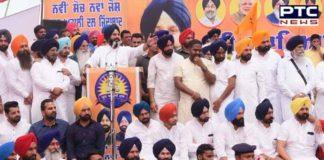 Bikram Majithia SAD-BJP candidate Darbara Singh Guru favor Amloh rally