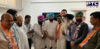 Prominent Party Leaders Join Punjab Cong