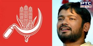 Kanhaiya Kumar files nomination