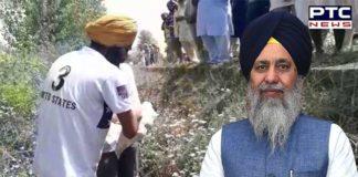 Tarantaran Gutka Sahib Disrespect Bhai Gobind Singh Longowal condemnation