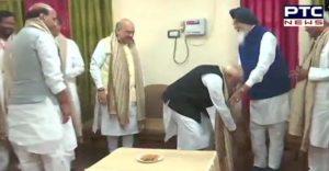 Narendra Modi Varanasi nomination paper During Parkash Singh Badal Blessing
