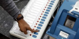Lok Sabha Elections: All arrangements in place for tomorrow's polling for 3rd phase