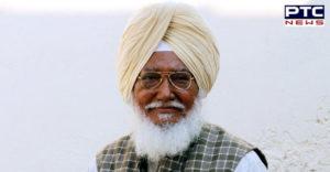 Faridkot AAP MP Sadhu Singh Nomination letter house Forgot