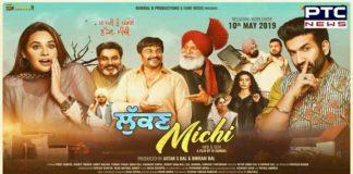 Lukan Michi starring Preet Harpal, Mandy Takhar
