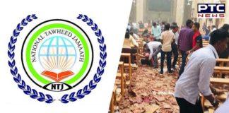 National Thowheed Jamath responsible