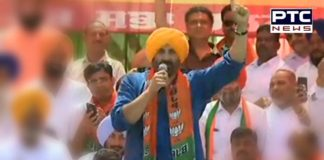 Gurdaspur Puda Ground Sunny Deol Party workers and supporter first political speech