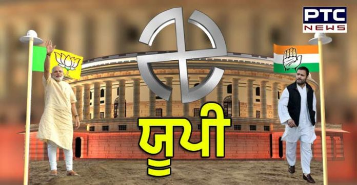 Lok Sabha elections 2019 : UP started results BJP 16 and Congress 4 seats Next