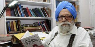 Renowned Sikh historian, Dr Kirpal Singh passes away at 95
