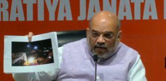 Amit Shah PC