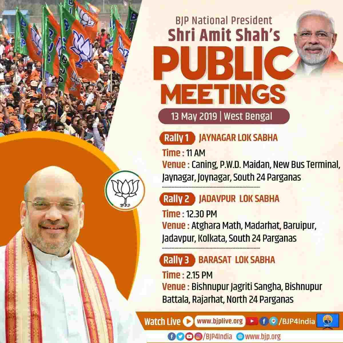 Amit Shah Rally Programe