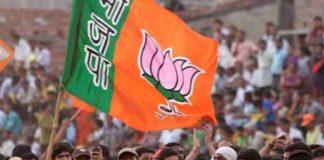 BJP Worker Killed