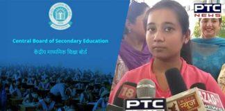 Bathinda Girl Manya among all India toppers in Class 10 CBSE examination