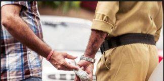Punjab vigilance bureau 2 police employees Bribe Arrested