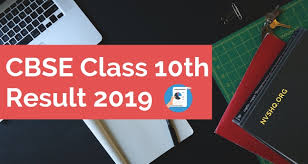 CBSE Class 10th Result 2019 declared