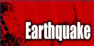 Himachal Pradesh: Earthquake of magnitude 4.3 struck Lahaul-Spiti at 9:03 AM