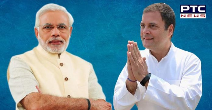 Lok Sabha elections 2019 Result national trends BJP gets majority