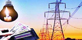 Electricity Bill 1