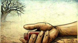 Talwandi Sabo Village Mallwala Farmer Suicide