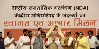 Modi, Shah meet Union ministers to thank them for 'service to nation'