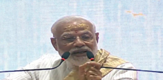 PM Modi Varanasi