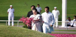 Pandit Jawaharlal Nehru death anniversary 2