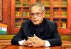 Pranab Mukherjee Death Fake News | Abhijit Mukherjee | Coronavirus