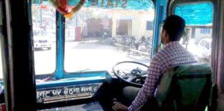 Roadways Drivers 1