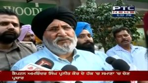 SAD Baljit Singh Daduwal Against Complaint to Election Commission