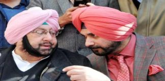 Sidhu-Caption