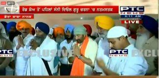 BJP candidate Sunny Deol Arrived Dera Baba Nanak