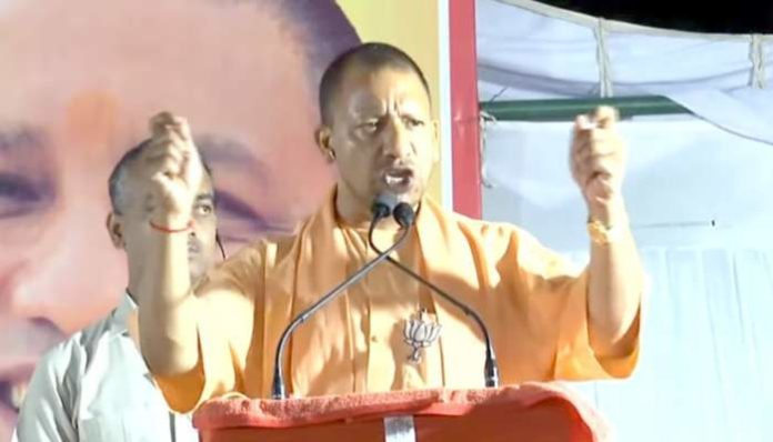 Yogi Aditiyanath