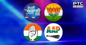 Lok Sabha elections 2019 Acting came to politics Movie stars Today Result