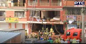 Colombia capital Bogota following explosion 4 dead