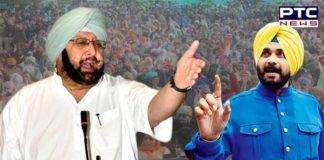 Navjot Singh Sidhu On Statement Captain Amarinder Singh