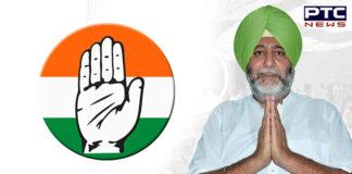 Khadoor Sahib Lok Sabha constituency congress Leader Jasbir Singh Gill Dimpa Wins