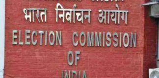 Election Commission rejects demands of opposition parties' regarding changes to VVPAT counting