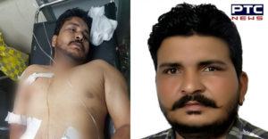 Dera Bassi Congress leader shot Condition serious