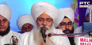 Bhai Guriqbal Singh Ji Death About Wrong rumors on the social media