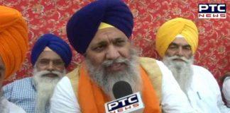 Village Chak Sikandar Sri Guru Granth Sahib Ji Fire Bhai Gobind Longowal