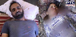 Balachaur Married women and young murder