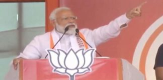 'Modi wave' coming from every home in India, says PM in MP