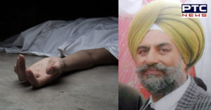 Nawanshahar village Shahpur Patti Polling agent heart attack With Death