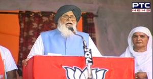 Hoshiarpur : SAD-BJP candidates favor Election campaign Narendra Modi