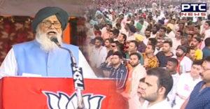 Hoshiarpur Election Rally SAD-BJP candidates favor Narendra Modi