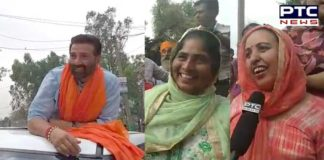 BJP candidate Sunny Deol road show during women Statement