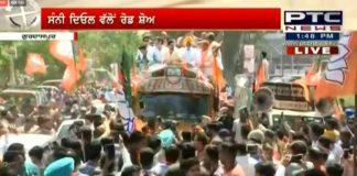 BJP candidate Sunny Deol Dera Baba Nanak to Gurdaspur road show