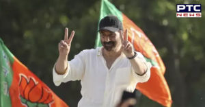 Sunny Deol Gurdaspur Extremely sensitive Halqa High Court Filed Petition