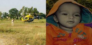 Sangrur : fatehveer singh Bhagwanpura Air ambulance reached